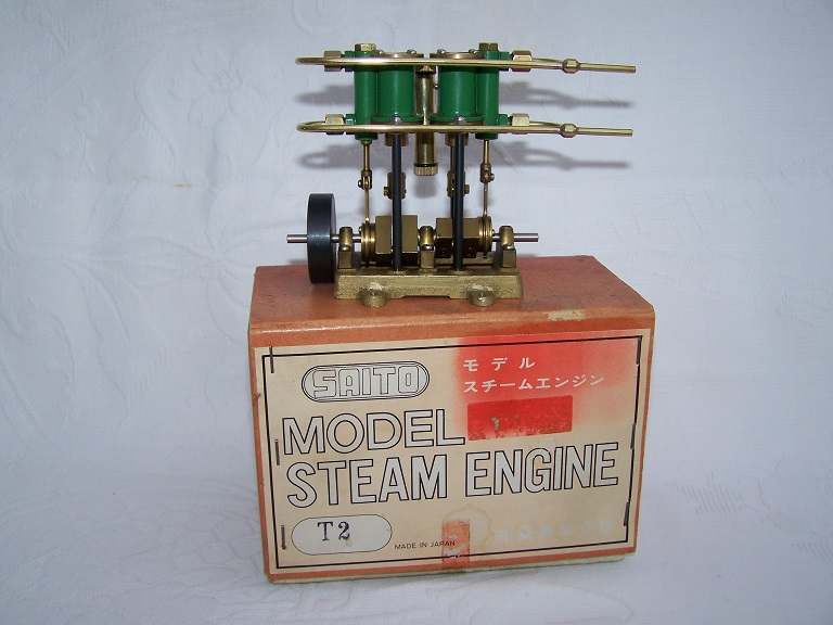 Saito T2 twin cylinder model steam engine